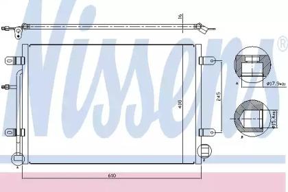 Конденсер VAG A4 1.6/1.8/2.0/3.2/1.9-3.0 TDi 04-