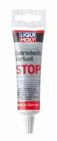 Средство для остан течи трансм.масла LIQUI MOLY GETRIEB-VERLUST-STOP 0,3л 0,05л.