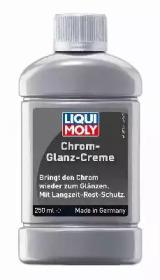 Полироль д/хром. поверхностей Chrom-Glanz-Creme (0,25л) 1529