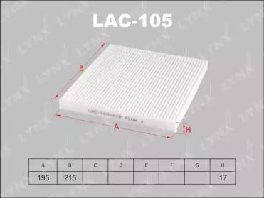 Фильтр салонный подходит для HYUNDAI Solaris 10-12, KIA Rio 11-12, TOYOTA Rav 4 01/Yaris 99/Prius 00-04 LAC-105