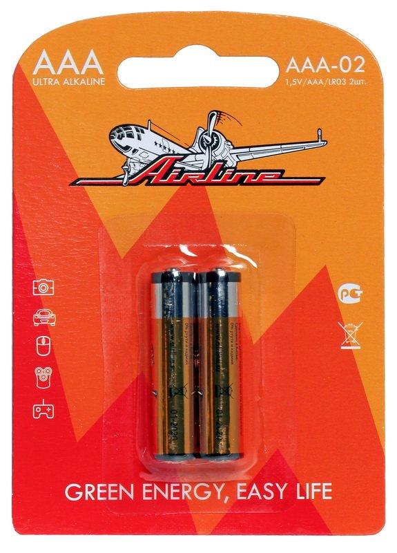 Батарейки LR03/AAA щелочные 2 шт.