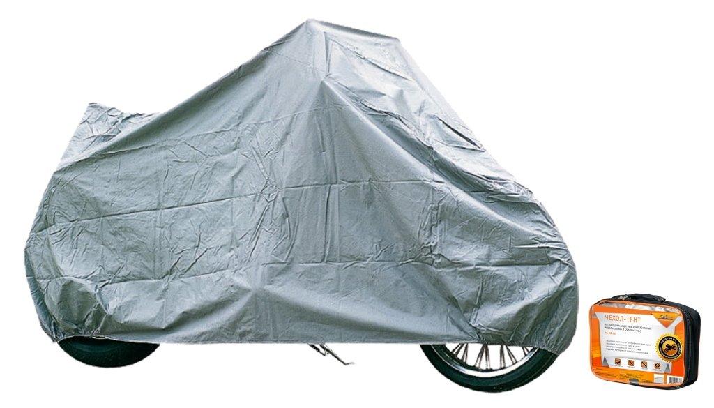 Чехол-тент на мотоцикл защитный, размер М (225х90х110см), цвет серый, универсальный