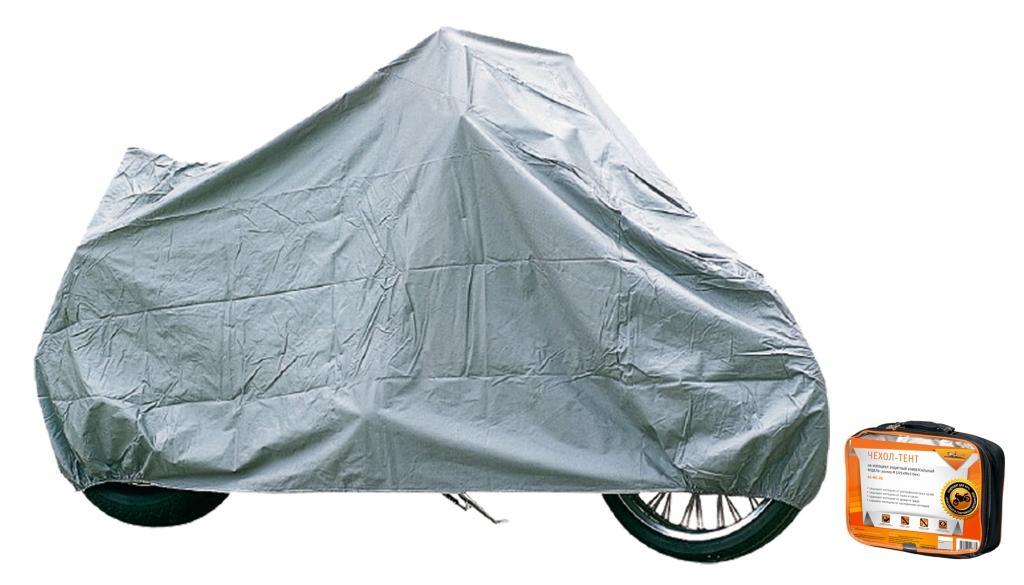 Чехол-тент на мотоцикл защитный, размер L (250х100х120см), цвет серый, универсальный