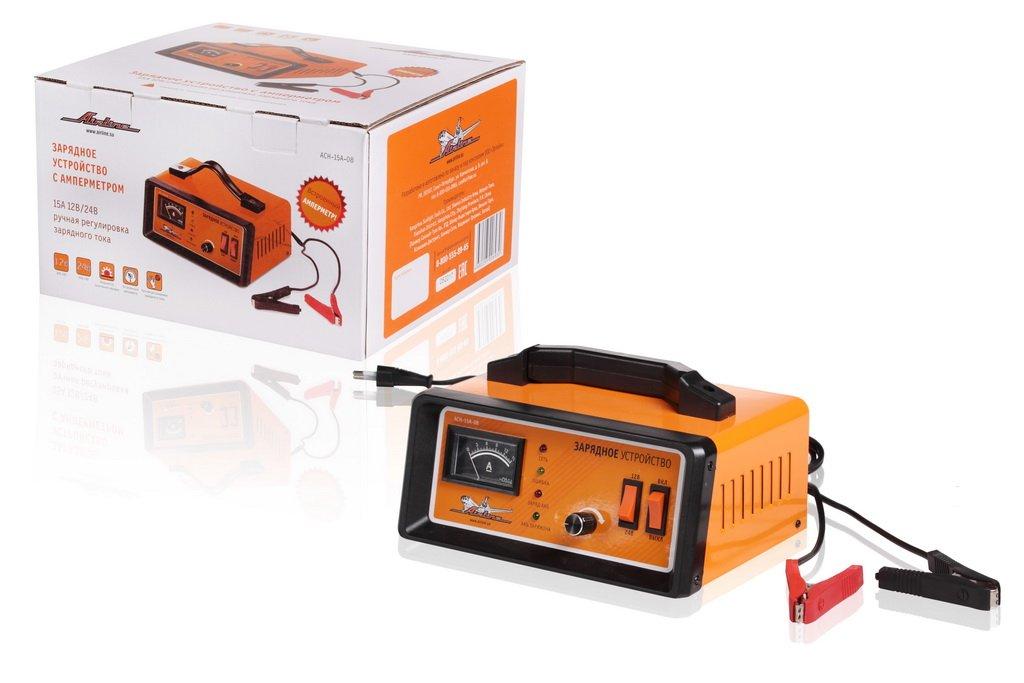 Зарядное устройство 0-15А 12В/24В, амперметр, ручная регулировка зарядного тока, импульсное