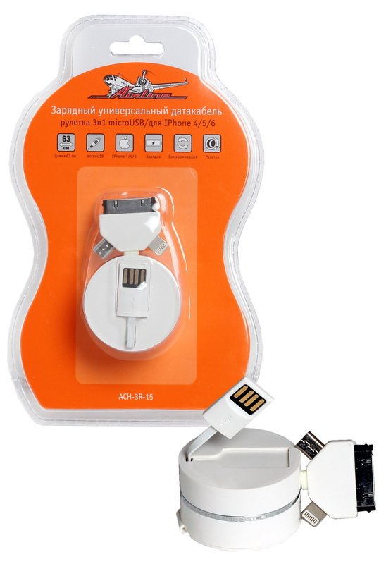 Зарядный универсальный датакабель рулетка 3 в 1 microUSB/для IPhone 4/5/