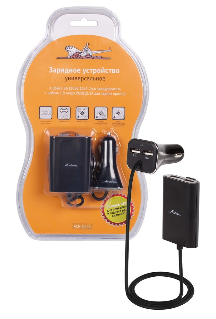 Зарядное устройство универсальное 4 USBx7.3A (2USB 1A+2.1A в прикуриватель + кабель 2 метра 2USBx2.1