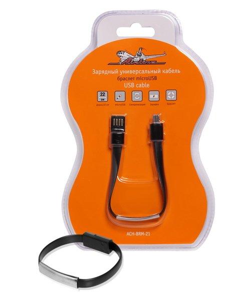 Зарядный универсальный кабель-браслет microUSB