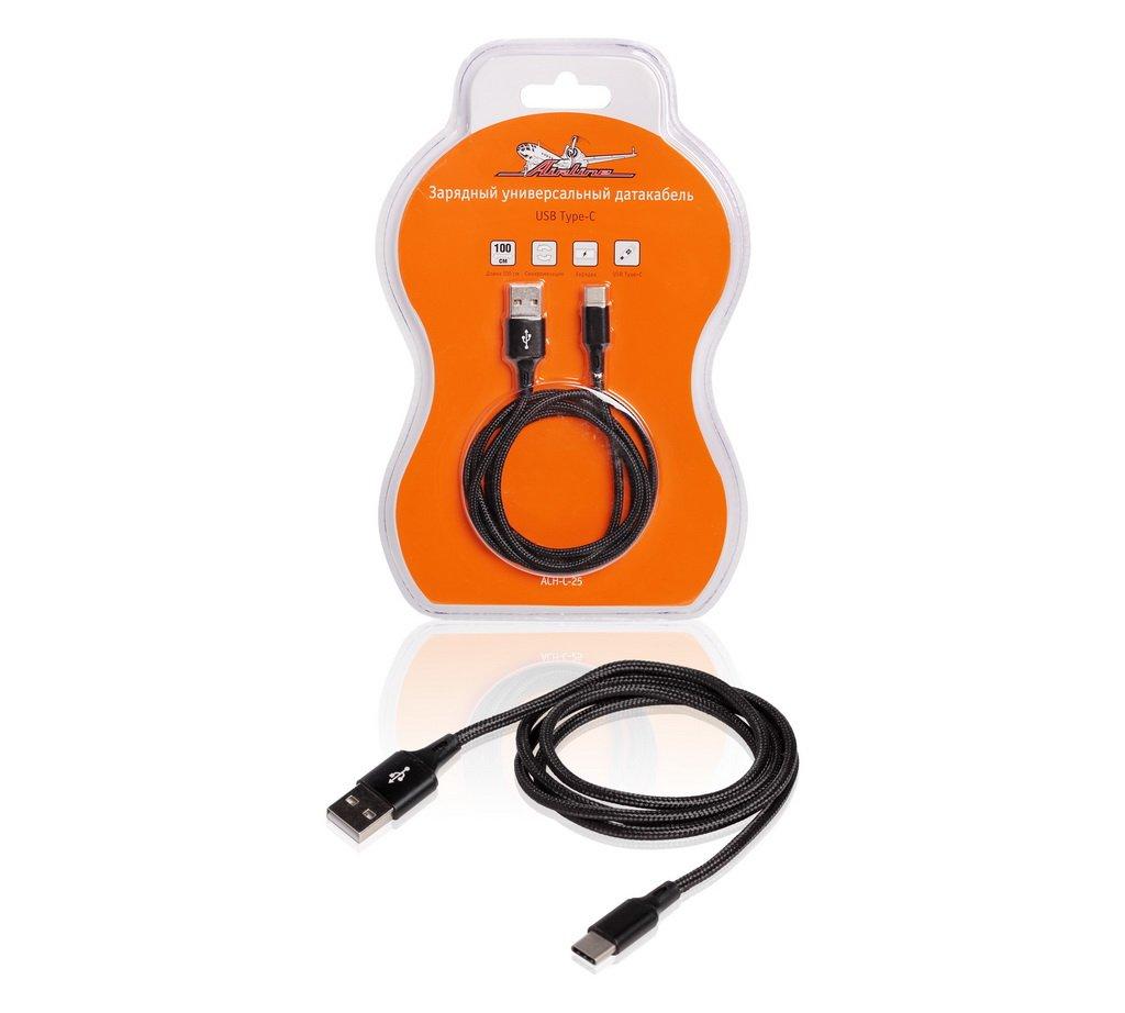 Зарядный универсальный датакабель USB Type-C нейлоновая оплётка