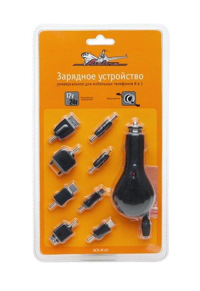 Зарядное устройство  для мобильных устройств 8 в 1