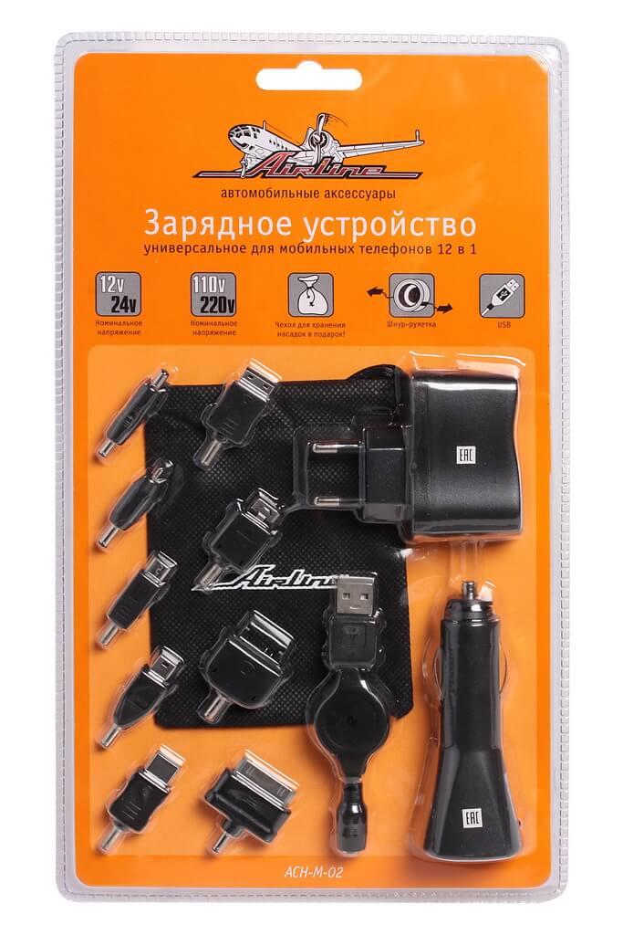 Зарядное устройство  для мобильных устройств 12 в 1