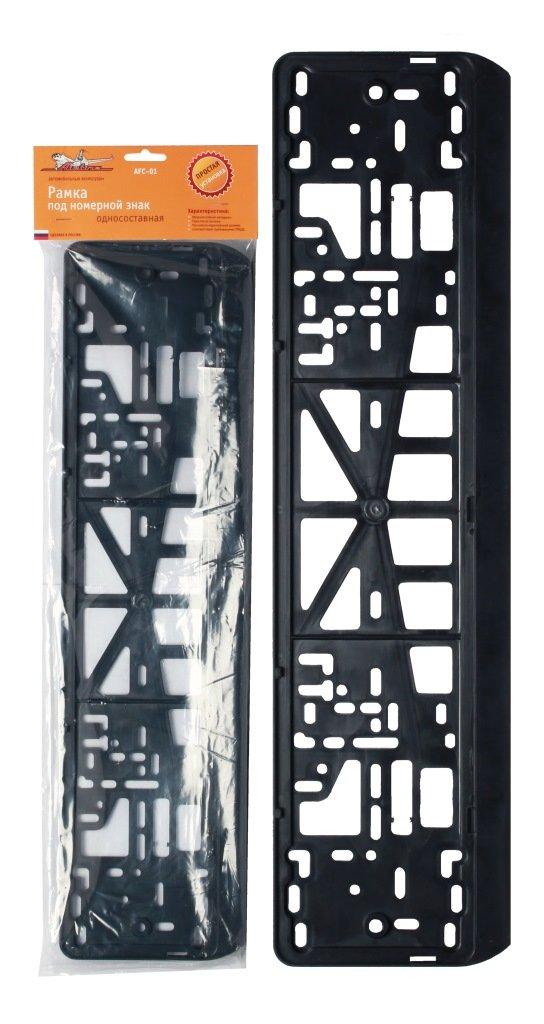 Рамка под  номерной знак (без надписи)