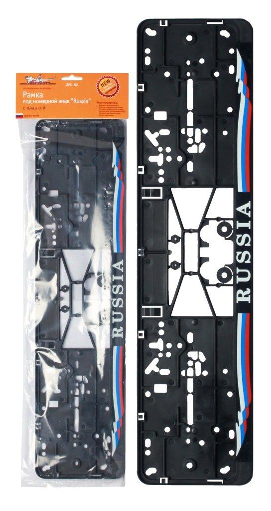 Рамка под  номерной знак Russia