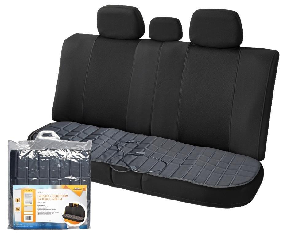 Накидка с подогревом на заднее сиденье 12В, с терморегулятором 35/45Вт