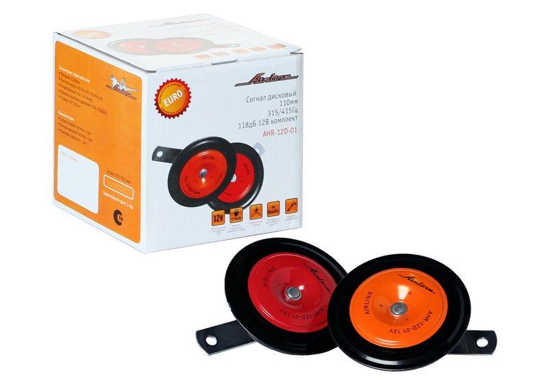 Сигнал звуковой дисковый 110мм 315/415Гц 118дБ 12В LOW/HIGH комплект