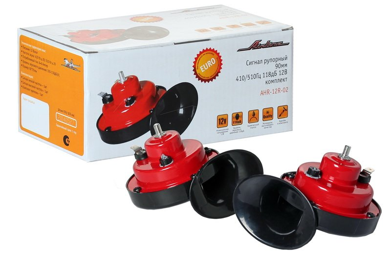 Сигнал звуковой рупорный 90мм 410/510Гц 118дБ 12В LOW/HIGH комплект (AHR-12R-02)
