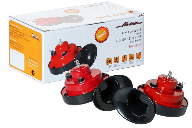 Сигнал звуковой  рупорный 90мм 410/510Гц 118дБ 24В LOW/HIGH комплект