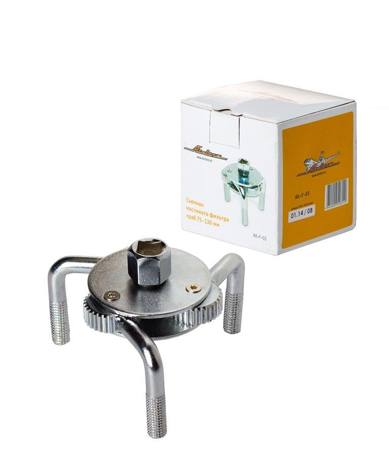 Съемник масляного фильтр краб 75 - 130 мм