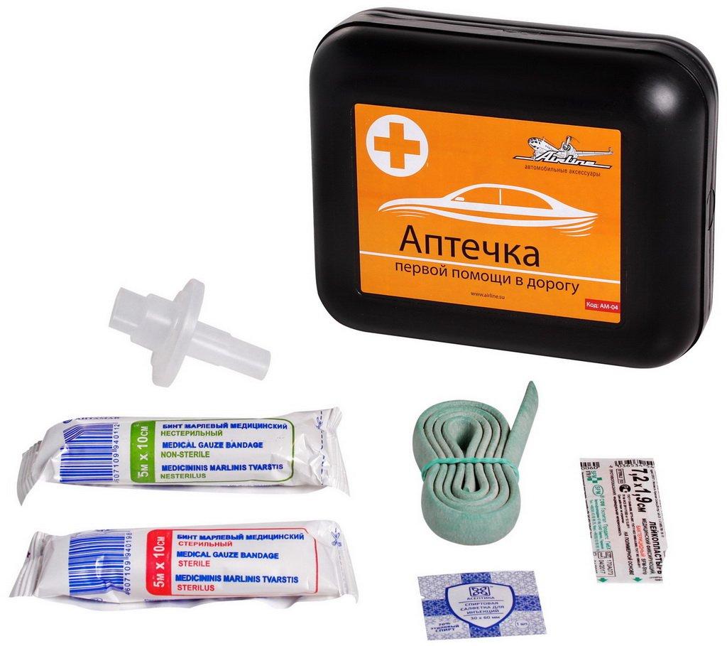 Аптечка первой помощи в дорогу, пластиковый футляр