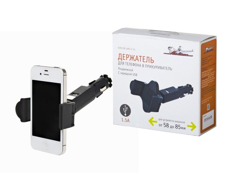 Держатель для телефона в прикуриватель раздвижной с зарядкой USB