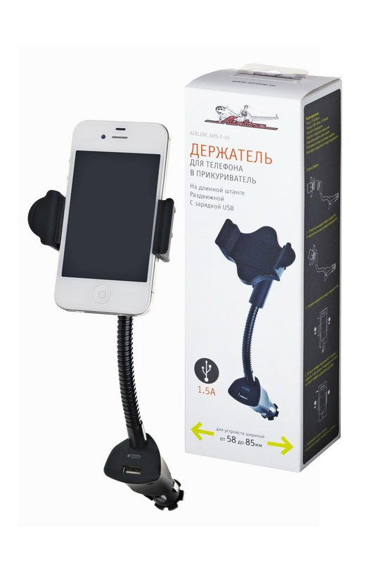 Снят с производства Держатель для телефона в прикуриватель на длинной штанге раздвижной с зарядкой USB