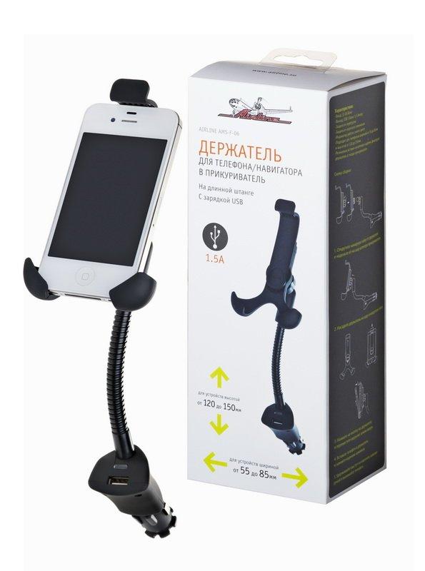 Снят с производства Держатель для телефона/навигатора в прикуриватель на длинной штанге с зарядкой USB