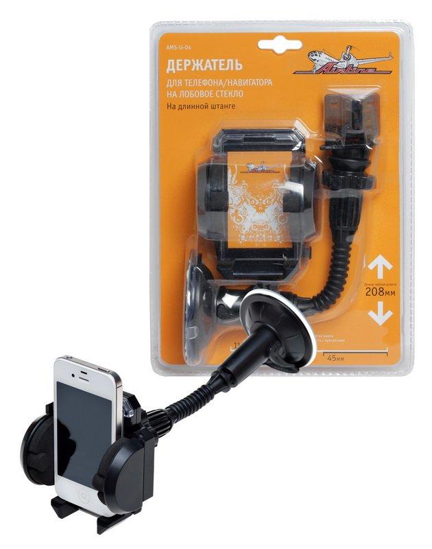 Держатель для телефона/навигатора на лобовое стекло на длинной штанге