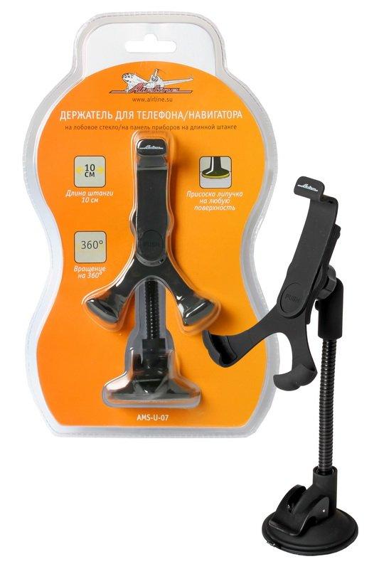 Держатель для телефона/навигатора на лобовое стекло/панель приборов на длинной штанге