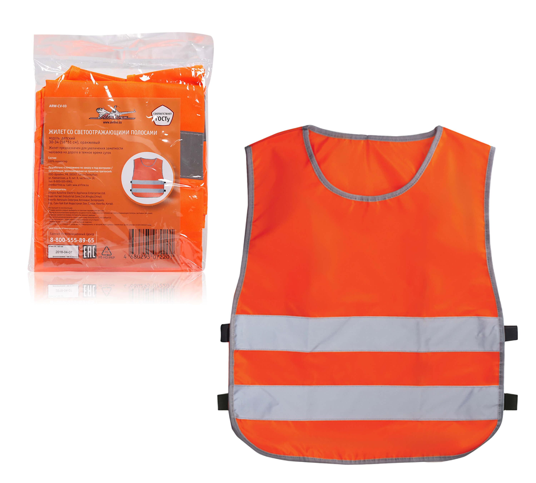 Жилет со светоотражающими полосами, детский, р. 30-34 (58*51 см), оранжевый