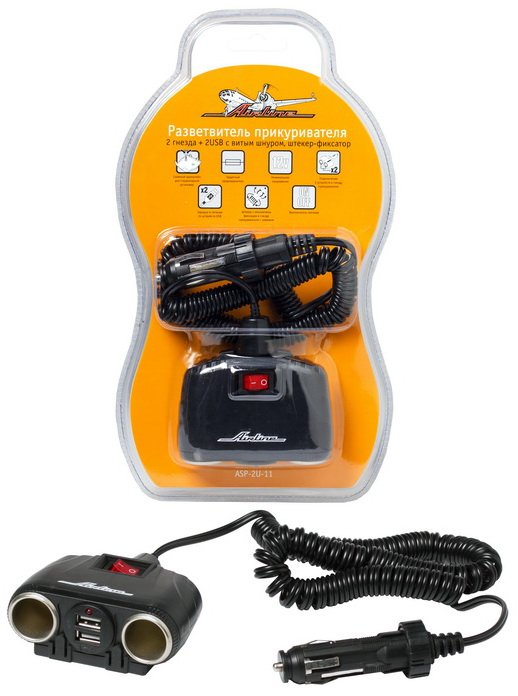 Прикуриватель-разветвитель 2 гнезда + 2USB с витым шнуром, штекер-фиксатор