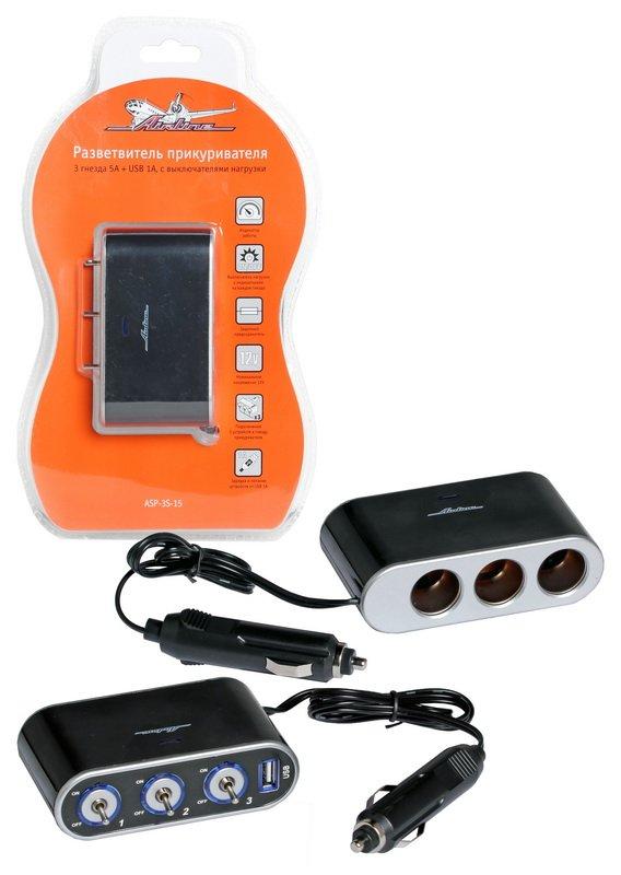 Прикуриватель-разветвитель 3 гнезда 5А + USB 1A  с выключателями нагрузки