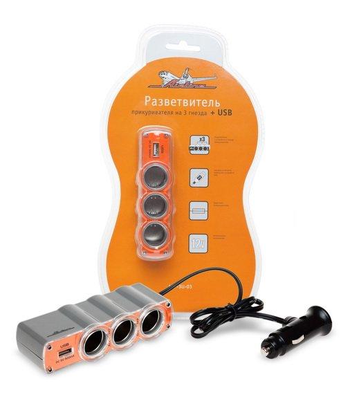 Прикуриватель-разветвитель на 3 гнезда + USB (оранжевый)