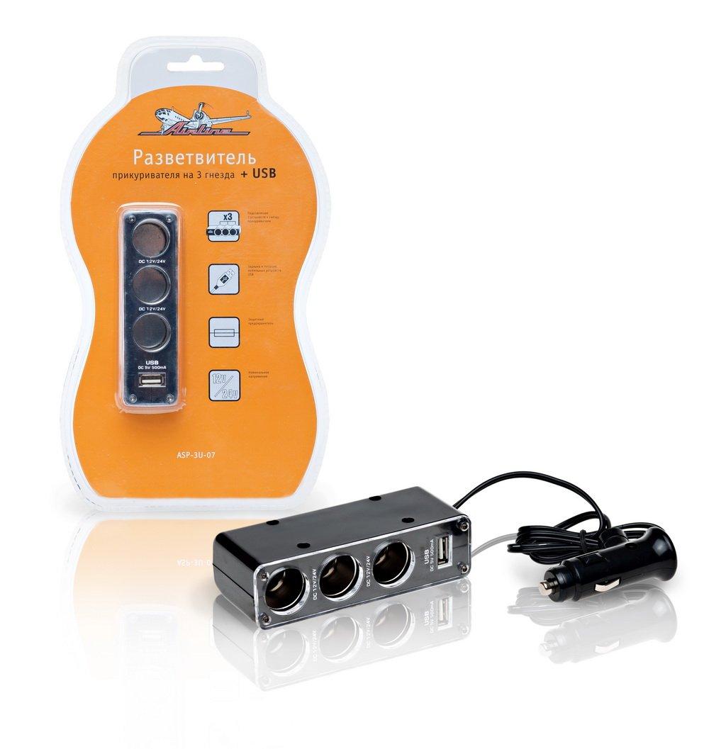 Прикуриватель-разветвитель на 3 гнезда + USB (черный)