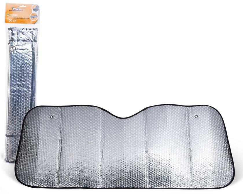 Шторка солнцезащитная 60 см (60*125*60*125 см)