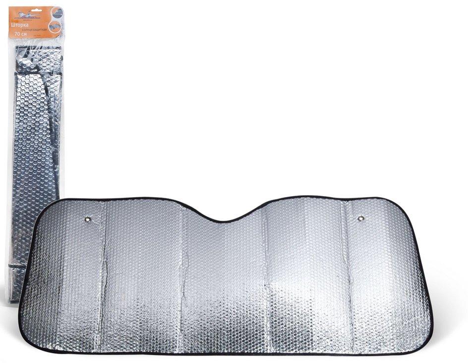 Шторка солнцезащитная для лобового стекла 70х135см