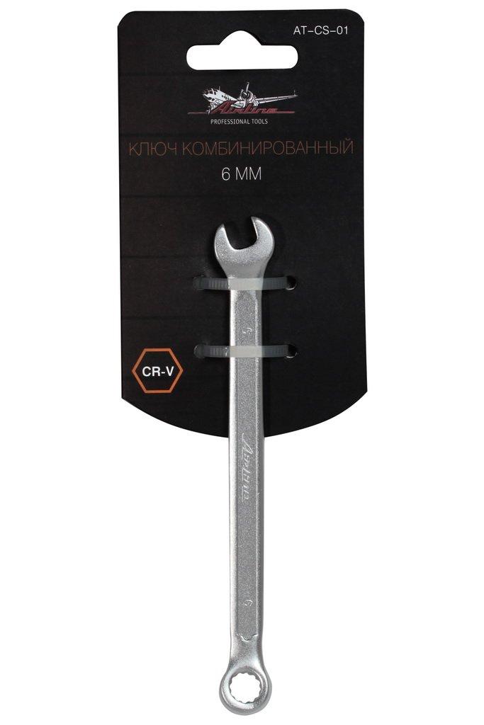 Ключ комбинированный 6мм