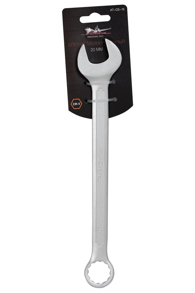 Ключ комбинированный 20мм