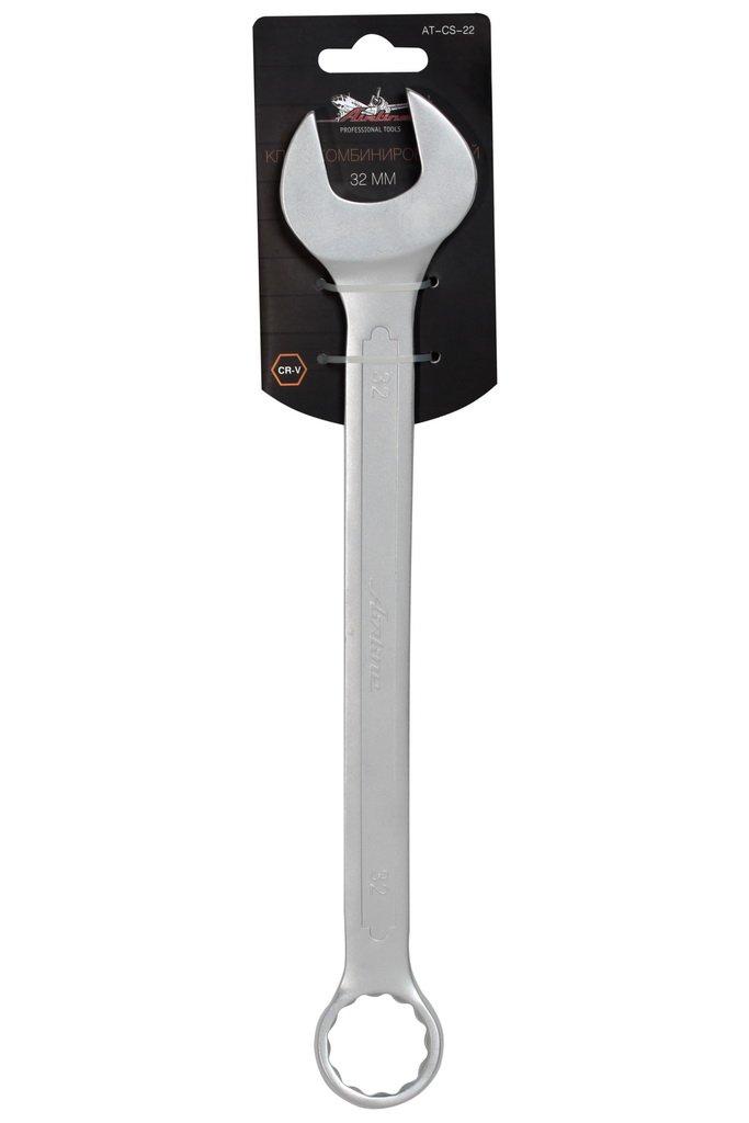Ключ комбинированный 32мм