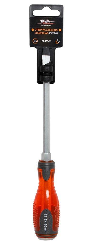 Отвертка шлицевая усиленная под ключ SL8.0*1.5*150мм
