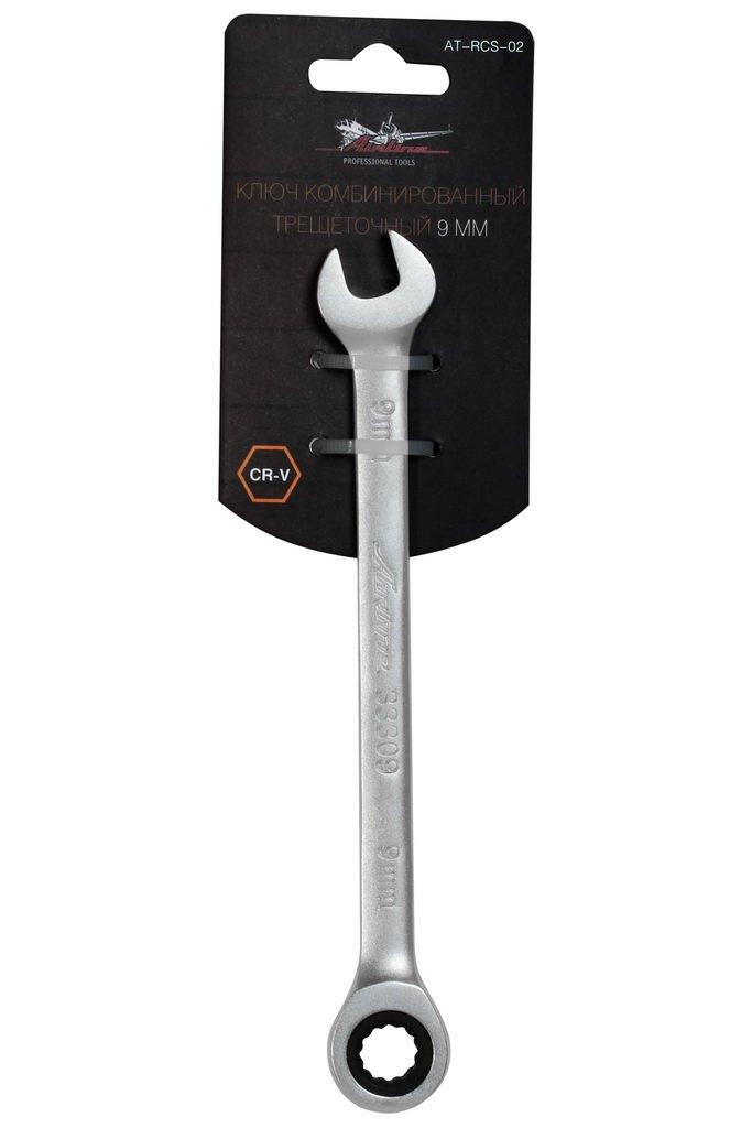 Ключ комбинированный трещёточный 9мм