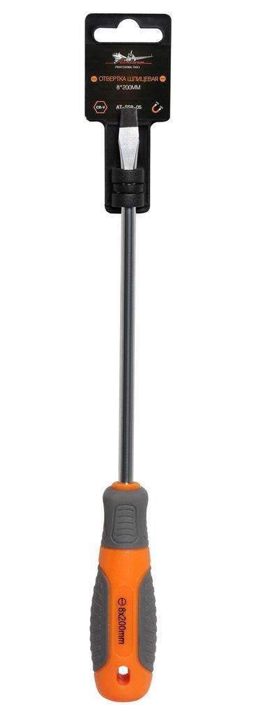 Отвертка шлицевая с эргономичной рукояткой SL8.0*1.2*200мм (AT-SS8-05)