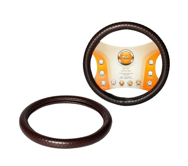Оплетка на руль, искусственная кожа с тиснением, коричневая, 42 см / XL