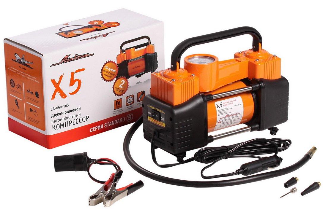 Компрессор X5 двухпоршневой (50л/мин.) CA-050-16S