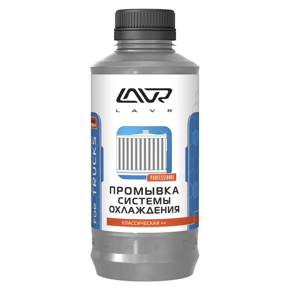 Промывка системы охлаждения для коммерческого транспорта Классическая ++ LAVR Radiator Flush for trucks Classic 980мл