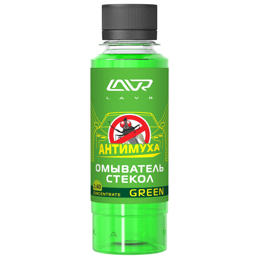 Омыватель стекол концентрат Анти Муха Green LAVR Glass Washer Concentrate Anti Fly 120мл (9шт. в шоу-боксе)