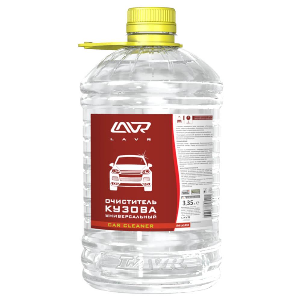 Снят с производства Универсальный очиститель кузова LAVR Car cleaner universal 3,35л