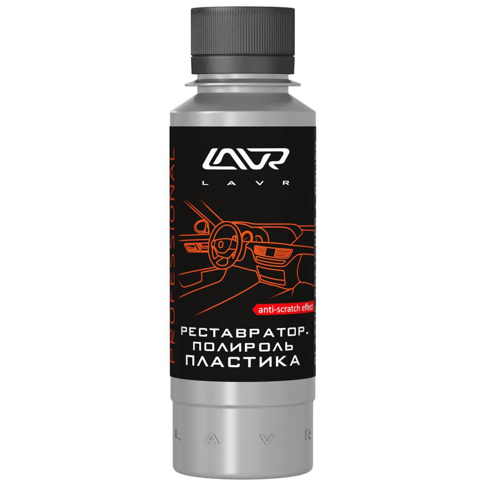 Реставратор-полироль пластика профессиональная формула LAVR Polish & Restore Anti-Skratch Effect 120мл Ln1459-L