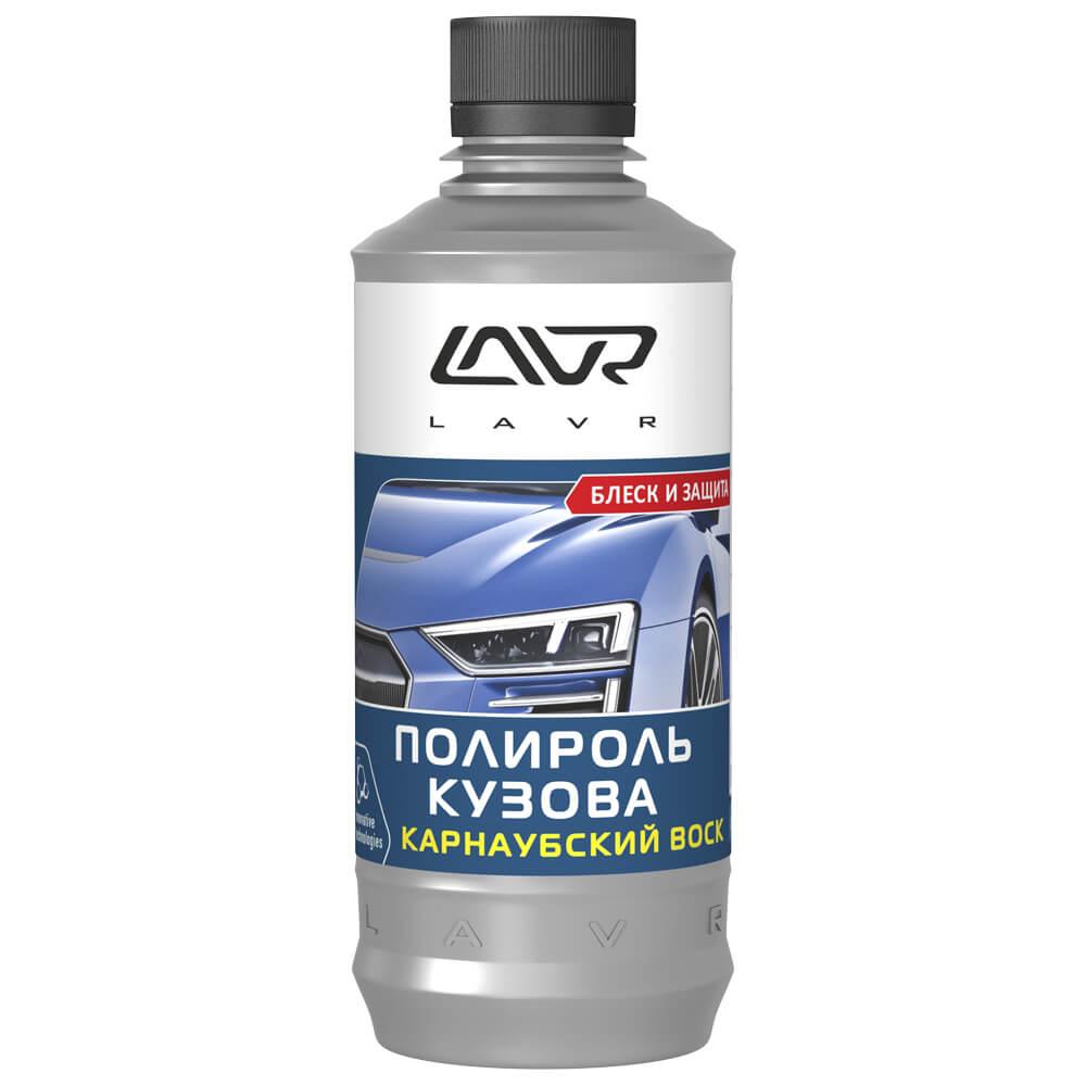 Полироль кузова с карнаубским воском LAVR Protective car polish with carnauba wax 310мл