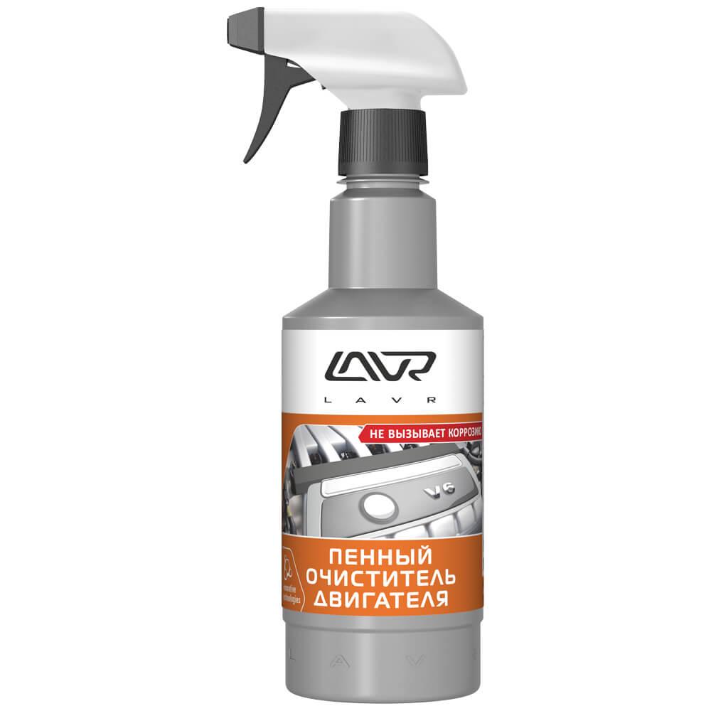 Очиститель ДВС LAVR Ln1508 Пенный очиститель ДВС Foam motor cleaner no corrosion  480мл