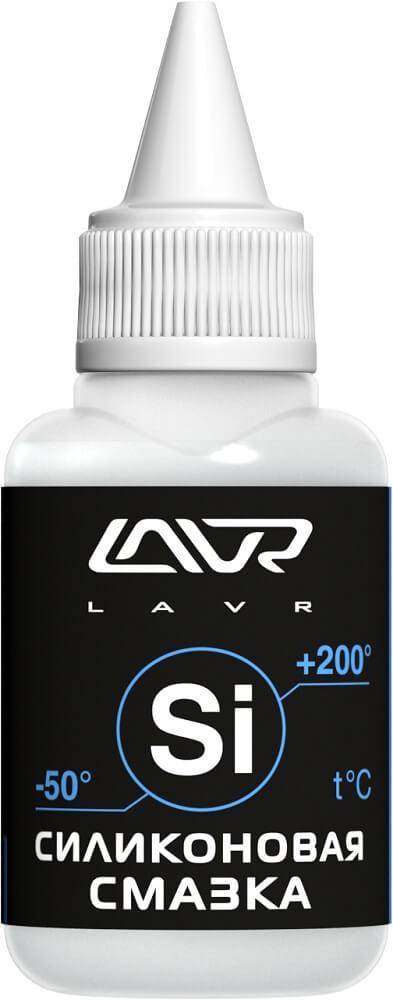Смазка силиконовая LAVR Ln1539 Silicon grease 40мл (не спрей!!!)