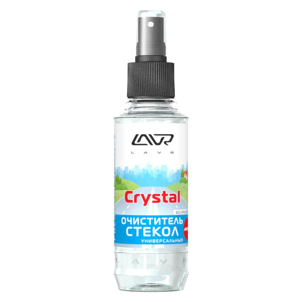 Очиститель стекол универсальный Кристалл LAVR Glass Cleaner Crystal, флакон 185мл Ln1600